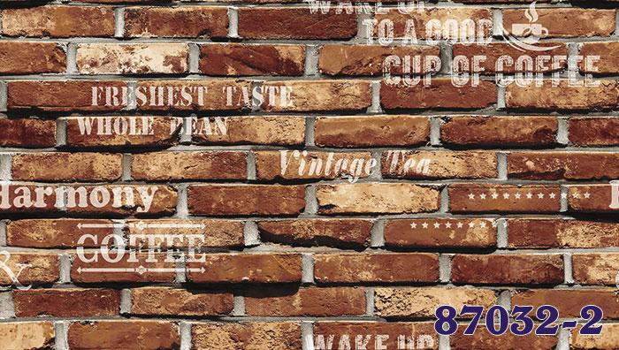 Giấy Dán Tường Hàn Quốc Giả Gạch MS: 87032-1