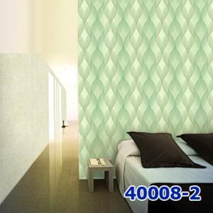 Giấy Dán Tường Hàn Quốc Benjamin MS:40008-2